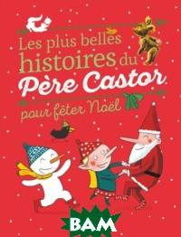 Les plus belles histoires du pere Castor pour feter Noel