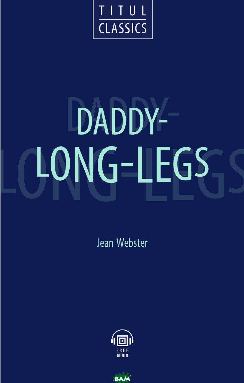 Daddy - Long - Legs. QR-код для аудио. Английский язык