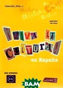 Viva La Cultura! Intermedio