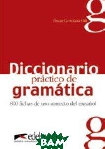 Diccionario pr&225;ctico de gram&225;tica