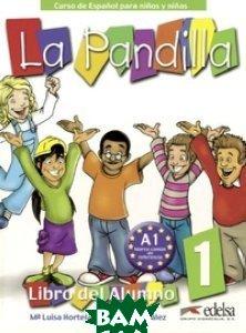 La Pandilla 1: Libro Del Alumno + Cuaderno De Ejercicios (количество томов: 2)