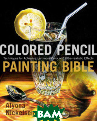 Colored Pencil. Painting Bible