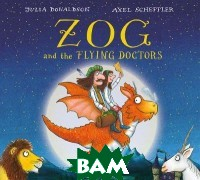 Zog and the Flying Doctors. Gift edition