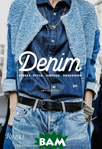 Denim. Street Style, Vintage, Obsession