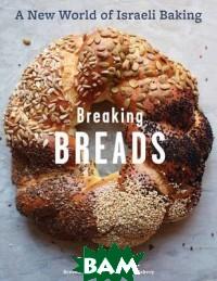 Breaking Breads. A New World of Israeli Baking