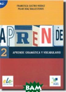 Aprende gram&225;tica y vocabulario 2