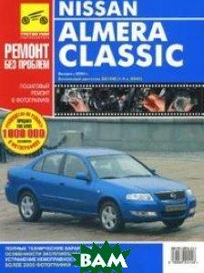 Nissan Flmera Classic. Выпуск с 2005 года. Серия: Ремонт без проблем   купить