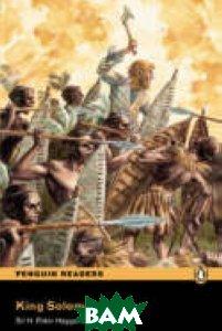 Penguin Readers 4: King Solomon`s Mines