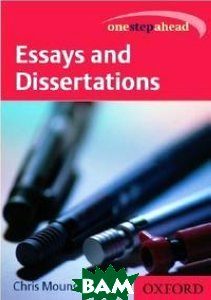 Essays and Dissertations: One Step Ahead