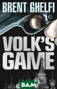 Volk`s Game