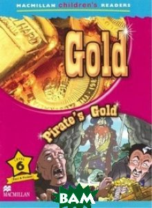 Gold/Pirate`s Gold Reader
