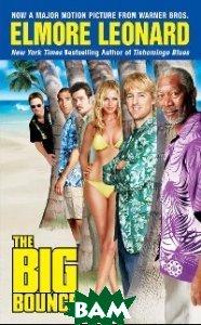 Big Bounce (film tie-in)