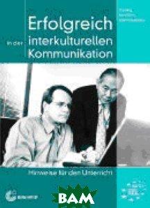 Erfolgreich in der interkulturellen Kommunikation. Hinweise f&252;r den Unterricht