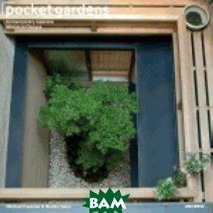 Pocket Gardens: Contemporary Japanese Miniature Designs