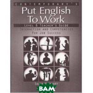 Put English to work 6: Teacher`s Guide