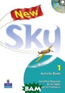 New Sky 1 Activity Book (+ CD-ROM)