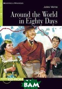 Around the World in 80 Days (на английском языке) (+ CD-ROM)
