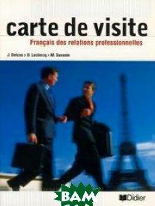 Carte De Visite. Fran&231;ais des relations professionnelles livre de l`&233;l&232;ve