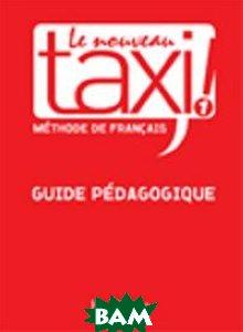 Le Nouveau Taxi 1 Guide pedagogique