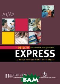 Objectif Express 1 Livre de l`eleve (+ CD-ROM)