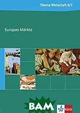 Thema Wirtschaft. Themenheft Europas Markte