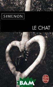 Le Chat (изд. 2007 г. )
