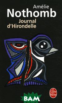 Journal d`Hirondelle