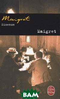 Maigret (изд. 2007 г. )