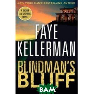 Blindman`s Bluff