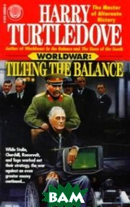 Tilting the Balance (Worldwar 2)