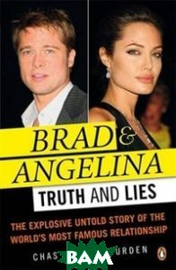 Brad and Angelina: Truth and Lies