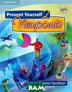 Present Yourself 2 Student`s Book with Audio CD: Level 2 (+ Audio CD)