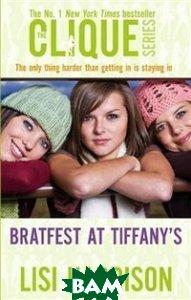 Bratfest at Tiffany`s