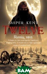 Twelve (изд. 2010 г. )
