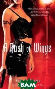Rush of Wings