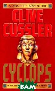 Cyclops (изд. 1989 г. )