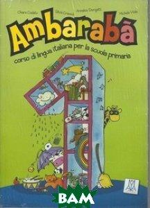 Ambaraba 1. Corso di lingva italiana per la scuola primaria. + 2 AudioCD (+ Audio CD)
