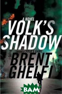 Volk`s Shadow