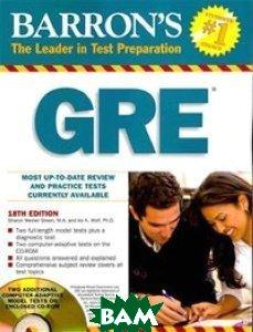 GRE (+ CD-ROM)