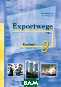 Exportwege neu 3. Kursbuch (+ CD-ROM)