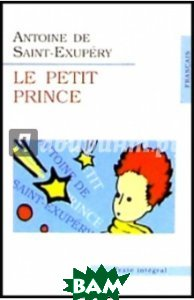 Le Petit Prince (Маленький принц) (на фр.яз)  Saint-Exupery A., de (Сент-Экзюпери А.) купить