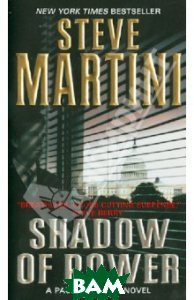 Shadow Power