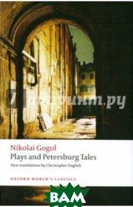 Plays and Petersburg Tales. Petersburg Tales