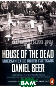 The House of the Dead. Siberian Exile Under the Tsars