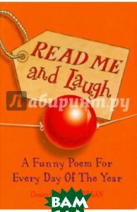 Read Me and Laugh. Funny Poem for Every Day