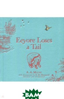 Winnie-the-Pooh. Eyesore Loses a Tail