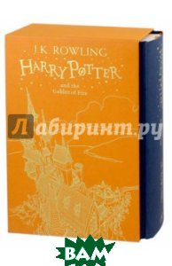 Harry Potter and the Goblet of Fire (Gift Edition)