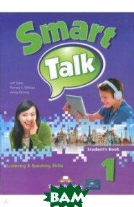 Smart Talk 1. Listening&Speaking Skills. Student`s Book
