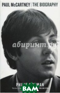 Paul McCartney. The Biography