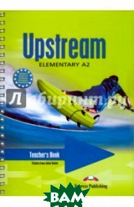upstream b2 workbook pdf скачать